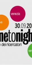 VenetoNight, è di scena la scienza