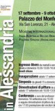 L'acquerello in Alessandria, mostra internazionale