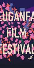 Buon Compleanno Euganea Film Festival