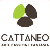 Cattaneo Gelateria Caffetteria - Gelaterie Brescia