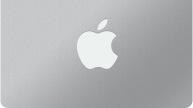 Cosa significa il marchio della Apple?
