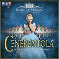 Cenerentola - Ballet of Moscow