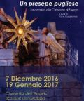 Il presepe pugliese in mostra alla Chiesetta dell'Angelo