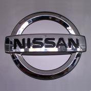 Nissan Mallo Srl - Automobili - commercio Aprilia