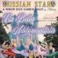 Russian Stars-La bella addormentata