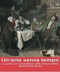 Cena di Gala al Museo Le Carceri