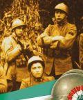 Mostra sulla Prima Guerra Mondiale al Palazzo Vochieri
