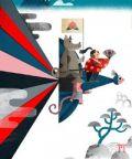 Le Immagini della Fantasia - Mostra Internazionale per l'Infanzia
