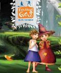 Torna il Festival del gioco