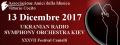 UKRAINIAN RADIO SYMPHONY ORCHESTRA - KIEV